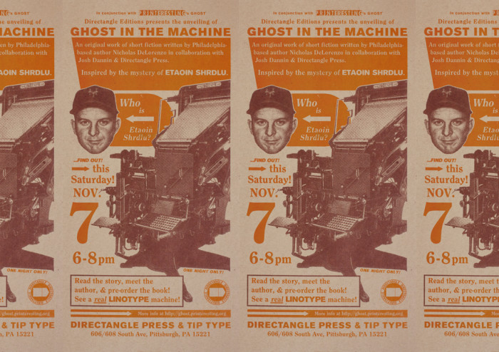 Ghost_in_the_Machine_Posters